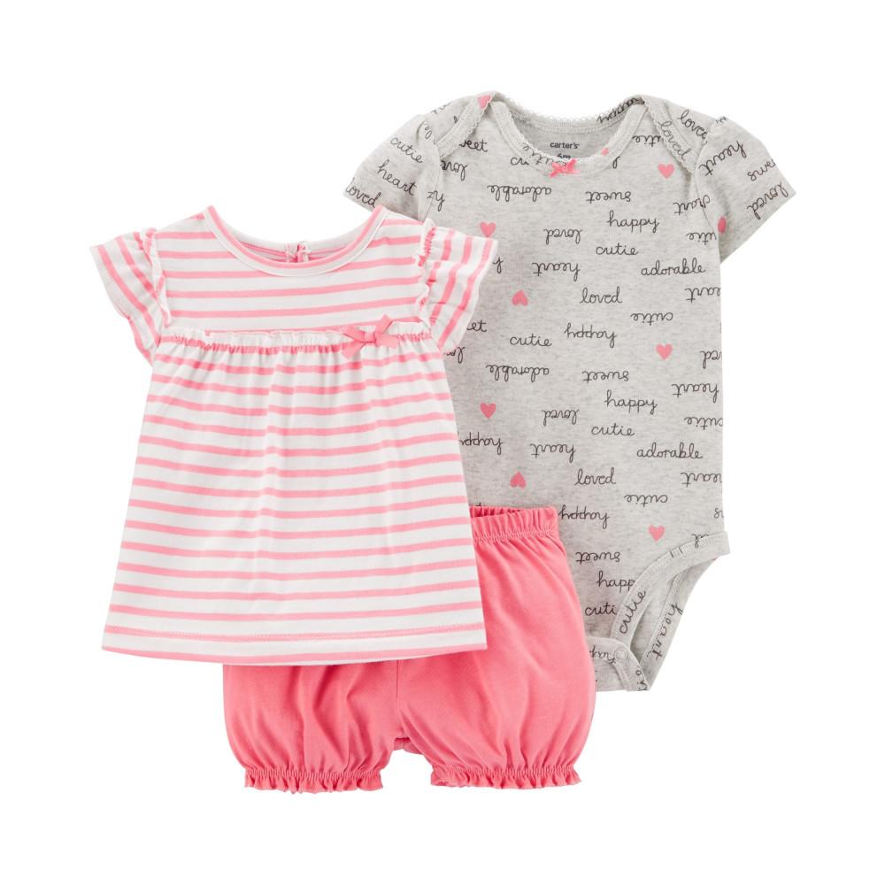 Carter's Set 3 Piese bebe tricou, body si pantaloni scurti dungi